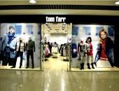 """Сеть магазинов одежды """"Tom Farr"""""""